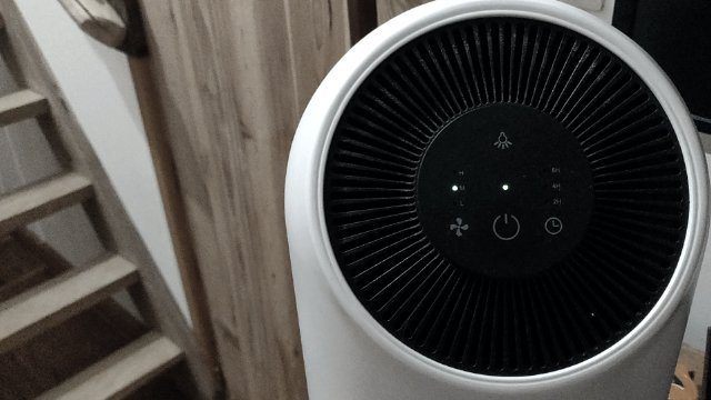 Afloia air purifier in my bedroom image of top panel